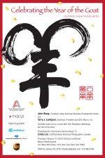 AABDC Lunar New Year Invite 2015_Final