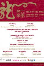 AABDC_2012_lunar_email_1216_web