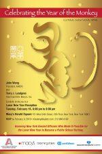 AABDC Lunar New Year Invite 2016