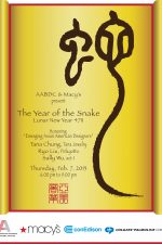 AABDC Lunar New Year Poster_v1 2013