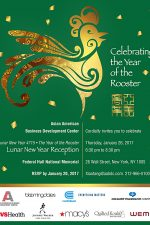 AABDC Lunar New Year Invite 2017_Gold_Green
